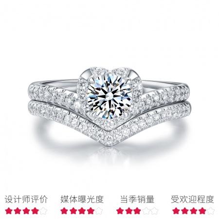 最闪 18K金.一生同心·心动组合钻石女戒