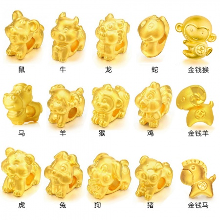 十二生肖黄金手链